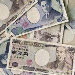 貯金が800万円あれば世界のTOP10%に入るお金持ちらしい