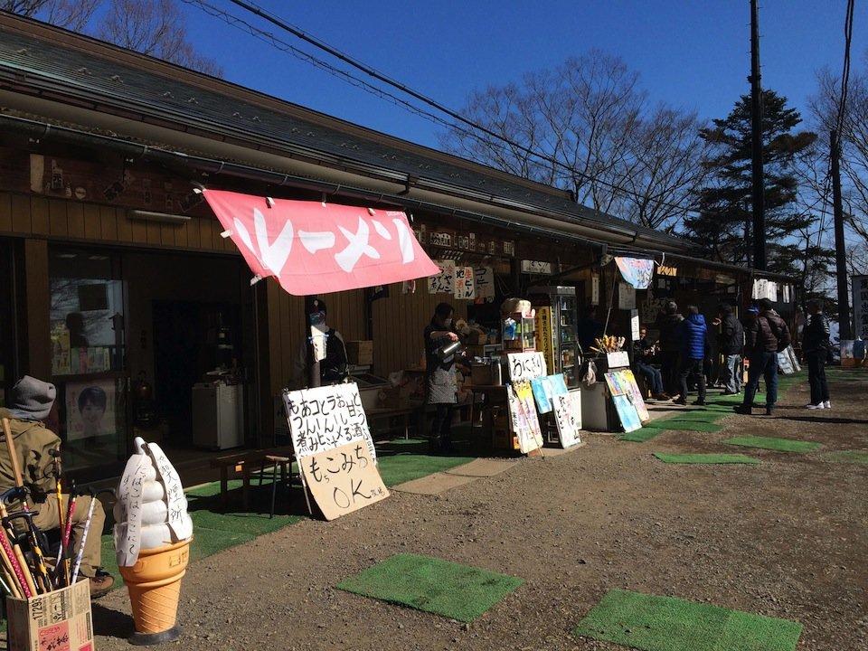 大山の売店