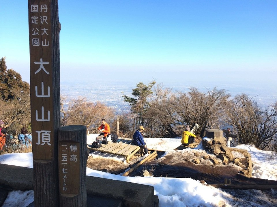 大山の山頂