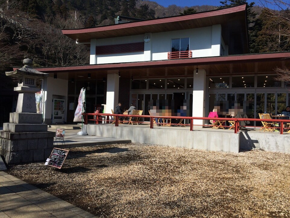 大山の新しい喫茶店