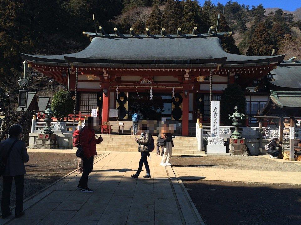阿夫利神社の下社