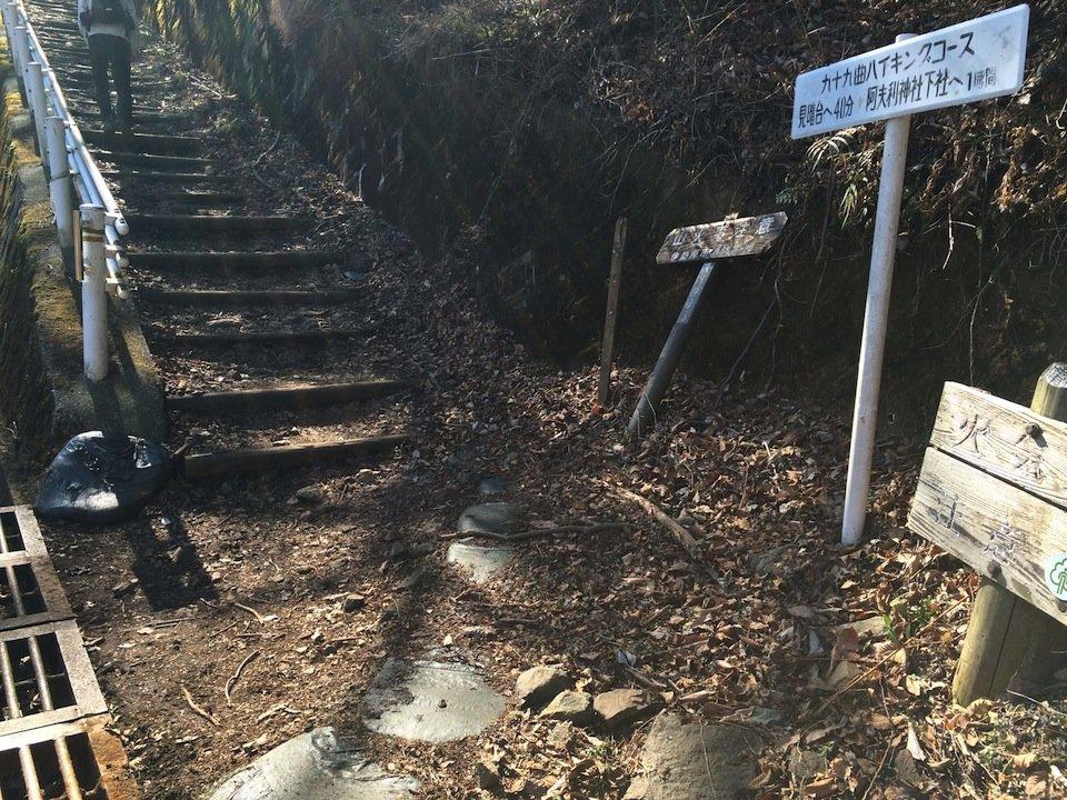 大山ハイキングコース入口