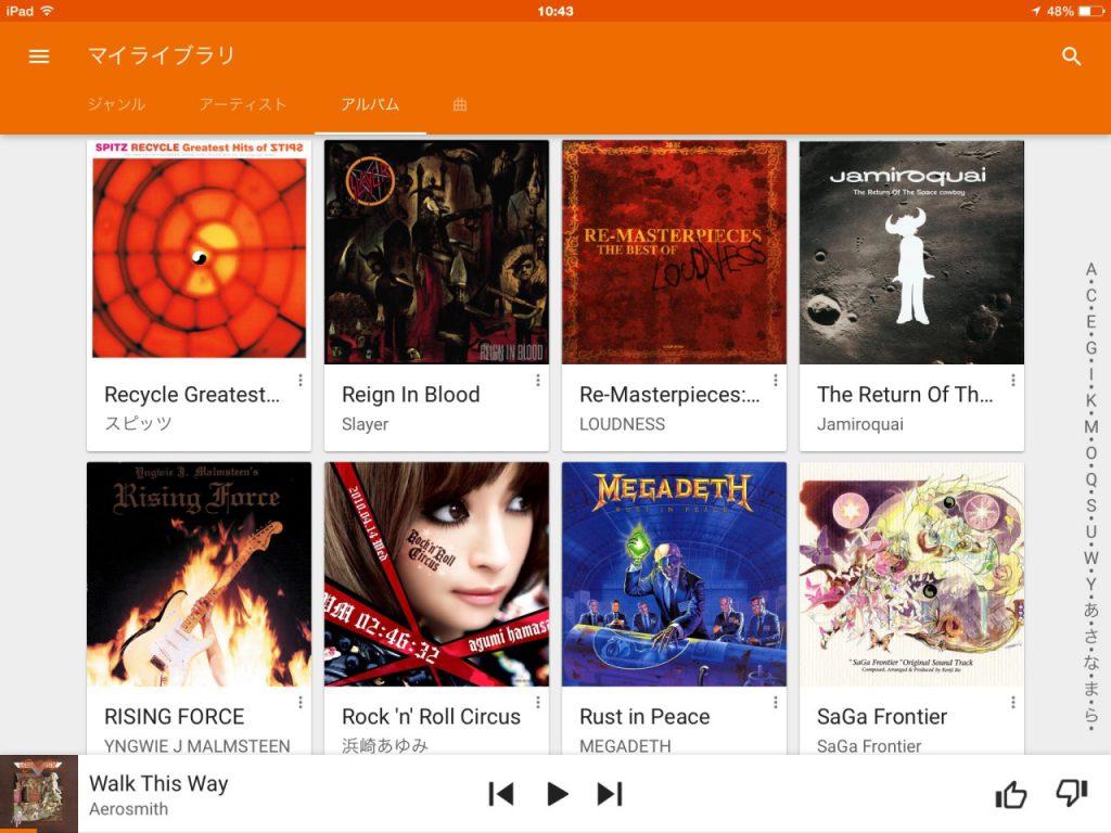 iOSのgoogle music