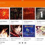 iPhoneでGoogle Play Musicアプリを使ってみた!