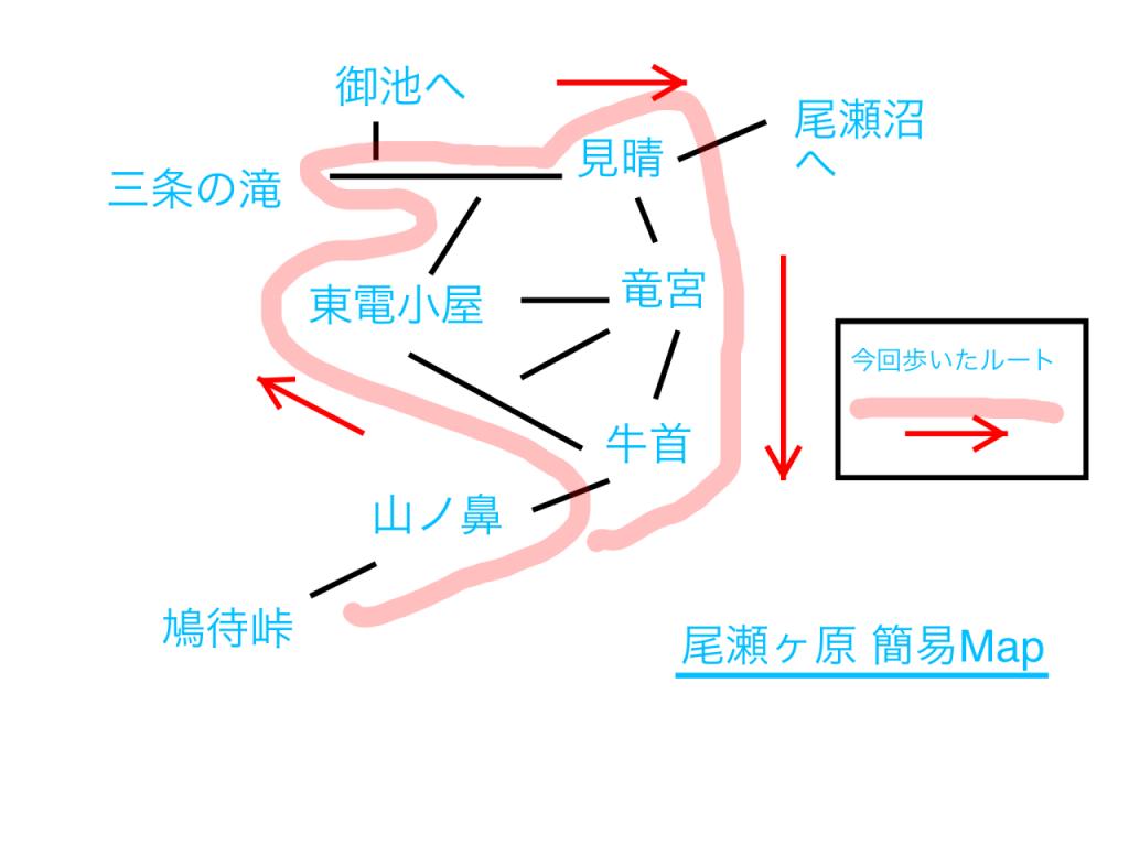 尾瀬ヶ原のマップ