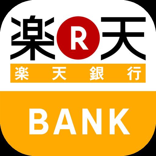 楽天銀行のアイコン