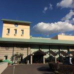 高松の展望温泉つきホテル!喜代美山荘 花樹海に泊まった!