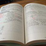 英語の勉強をやり直したい学生、社会人におすすめの英語参考書を紹介