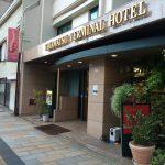 JR高松駅から徒歩1分!高松ターミナルホテルに泊まった!