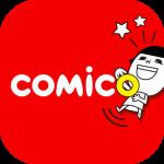 ReLIFE(リライフ)連載中!無料漫画アプリ 「comico」がアツい!