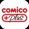 【comico PLUS】おそ松さんの漫画を無料で読む方法を解説!