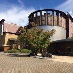 星野リゾート界 松本 – 旬の懐石と浅間温泉を堪能できる極上空間