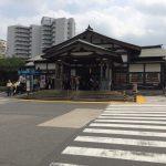 高尾駅から高尾山、高尾山口へ歩くルートを3つ紹介します!
