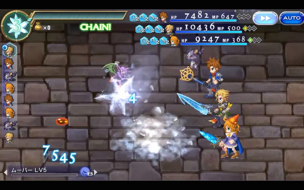 final fantasy legends iiのプレイ画面