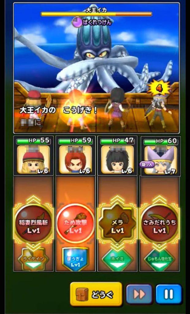 星のドラゴンクエストのプレイ画面