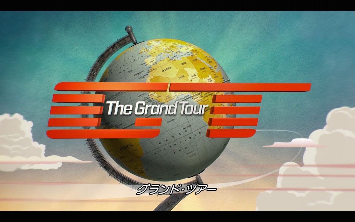 the grand tourのロゴ