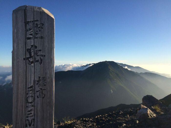 聖岳の山頂