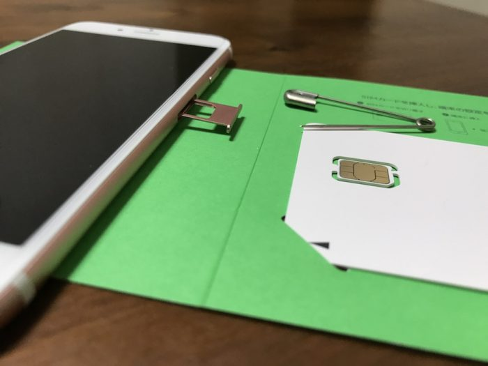 iphone 6sとsimカード