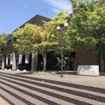 新潟市美術館で浮世絵展「広重ビビッド」を観覧してきた!