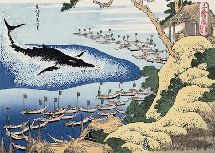 葛飾北斎 千絵の海 五島鯨突