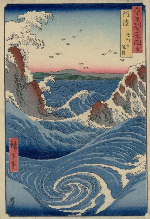 歌川広重 鳴門の風波