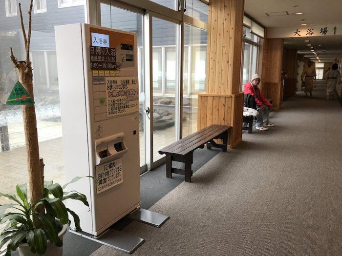 新玉川温泉の券売機