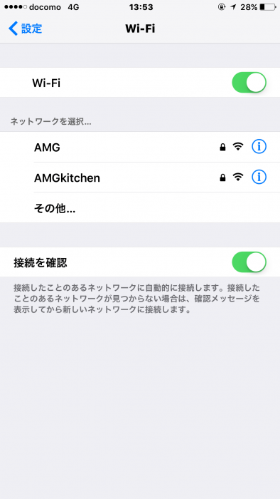 amg kitchenのfree WIFI