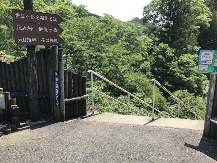 伊豆ヶ岳ハイキングコースの入り口