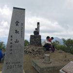東京のてっぺん 雲取山へ鴨沢から日帰り登山!のめこい湯で疲れを癒やす!