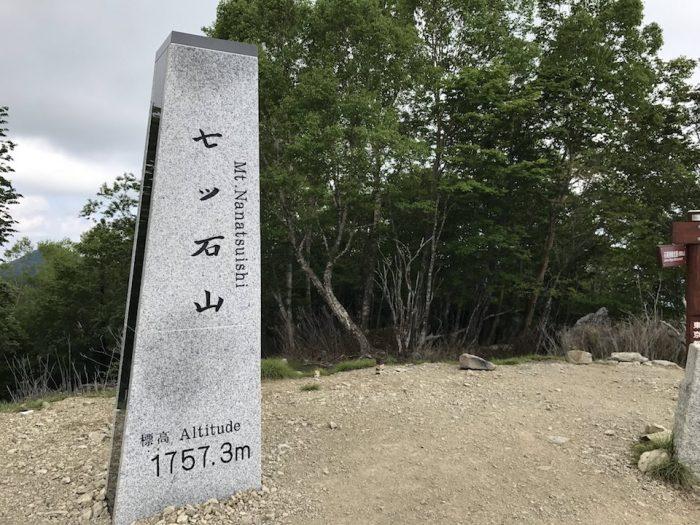 七ッ石山の山頂の石碑