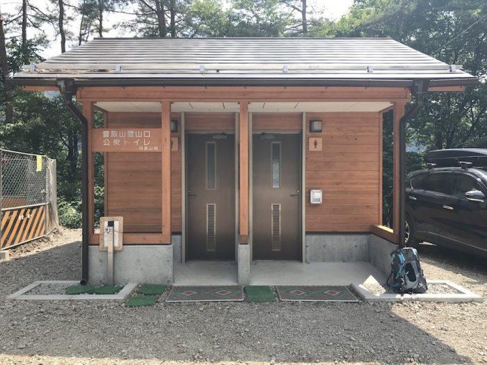 村営駐車場の公衆トイレ