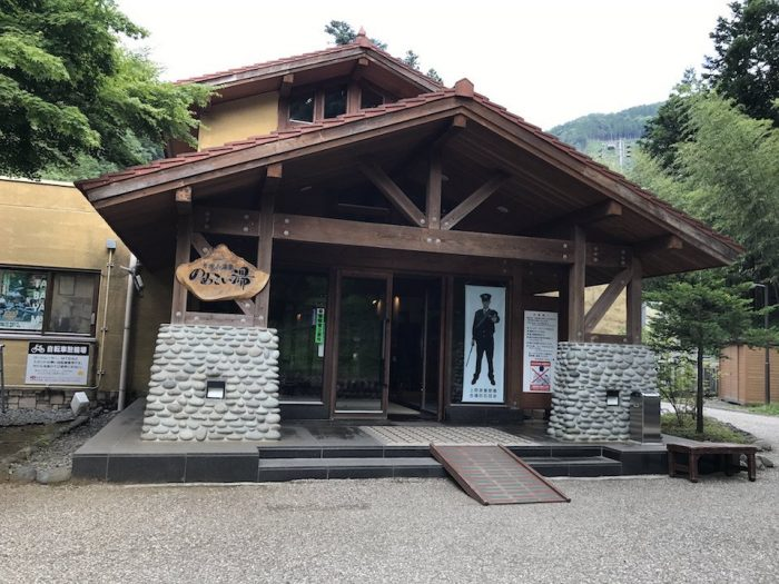 丹波山温泉 ぬめこい湯の外観