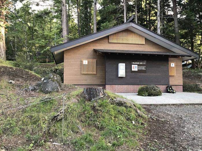 二荒山神社のトイレ