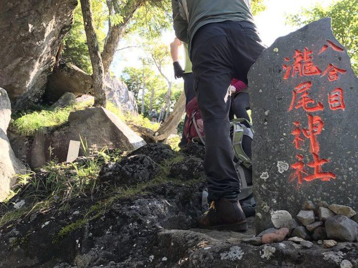 8合目の瀧尾神社