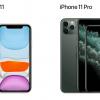 iPhone 11、11 Pro、11 Pro Maxはどこで買う?各キャリアとsimフリーを比較!