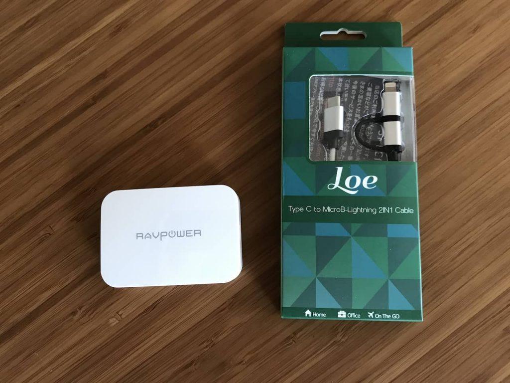USB-cをlightning、micro-usb-cに変換するケーブルと充電器