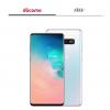 【Galaxy S10 / S10 +】ドコモ、auの維持費を比較