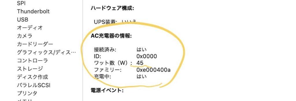 RP-PC128の電力