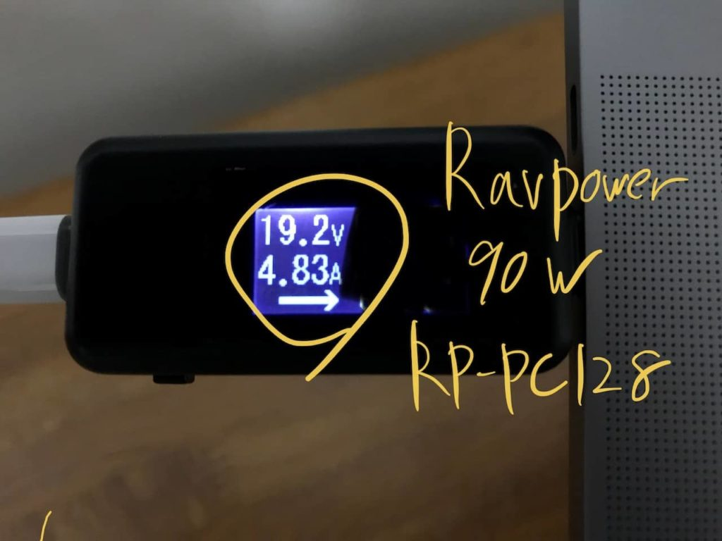 RP-PC128の電流と電圧